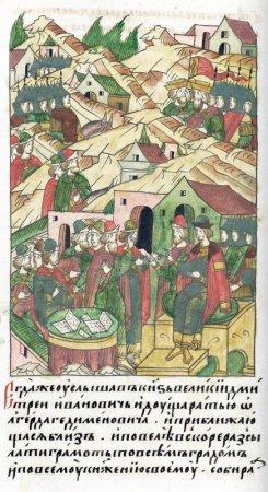 Борьба Русского государства за Могилев во второй трети - конце XVI века: дипломатия и война
