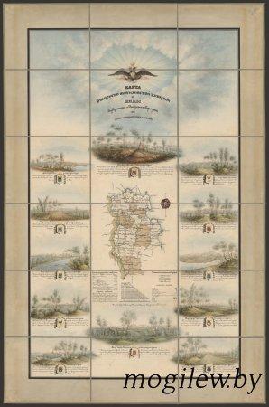 Карта Белоруско Могилевской губернии и виды Губернскаго и Уездных Городов с присвоенными им гербами