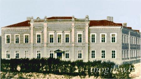 Могилевское Александровское реальное училище