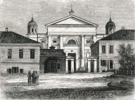 К вопросу судьбы католического вероисповедания на территории Могилевской губернии в середине - конце XIX века